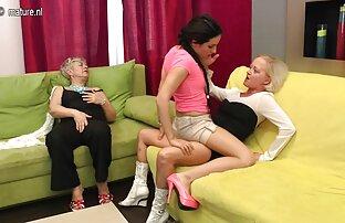 Seorang Gadis Kecil Memiliki Penis Besar Di xxx video bokep hot Pantatnya.